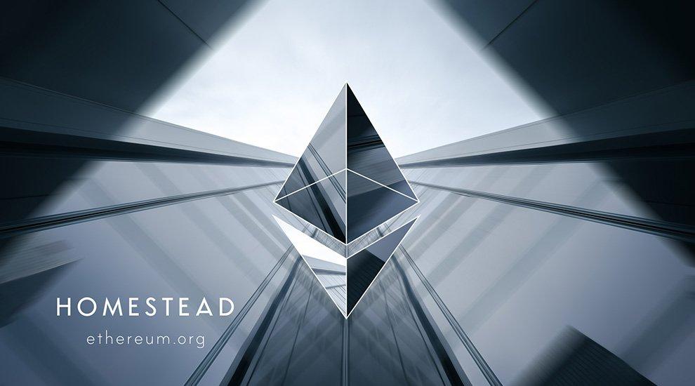仮想通貨イーサリアム(Ethereum)